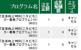 きゃんせる.jpg